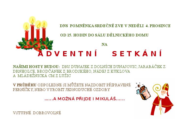 advent-pom